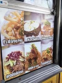 Its All Gravy menu