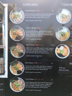 Torraku menu2